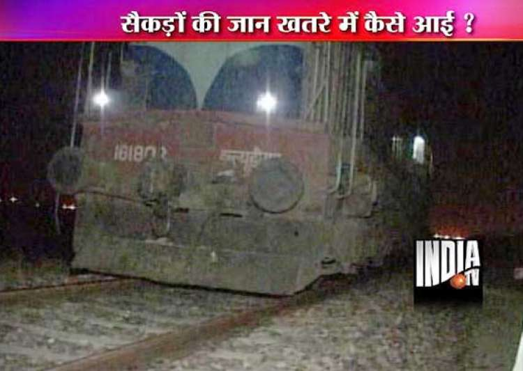 mishap averted as bikaner guwahati express runs for 20 km- India Tv