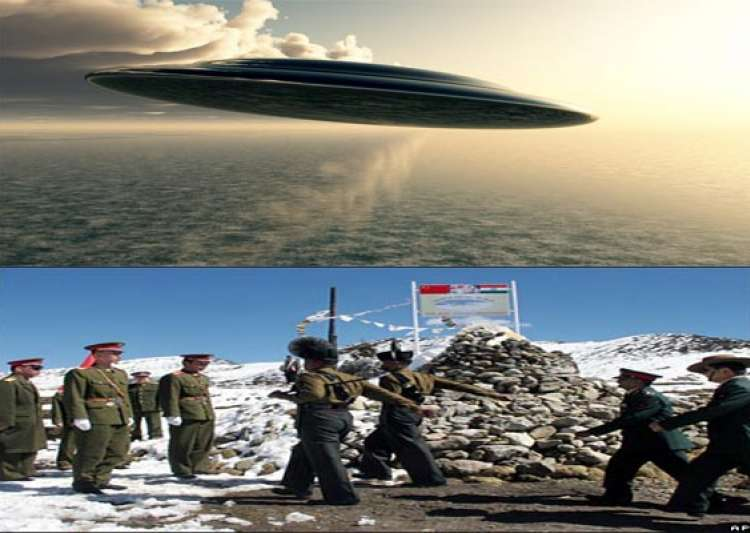 mysterious ufo sighted in ladakh on india china border by- India Tv