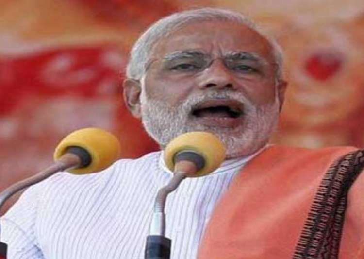 online booking for modi s kolkata rally opens from january 3- India Tv