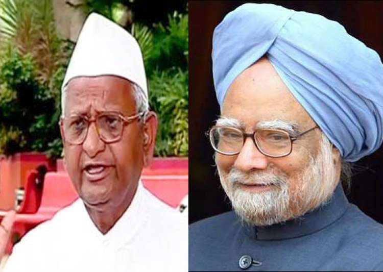 pm should face agnipariksha on 2g hazare- India Tv