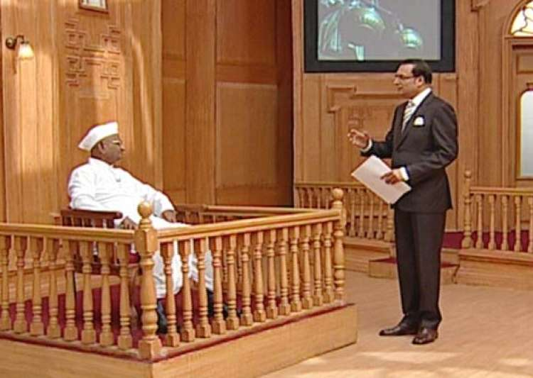 rahul lacks experience to become pm anna hazare tells adalat- India Tv