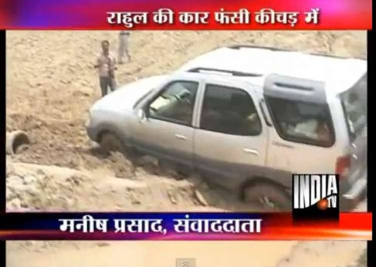 rahul s suv stuck in up mud- India Tv