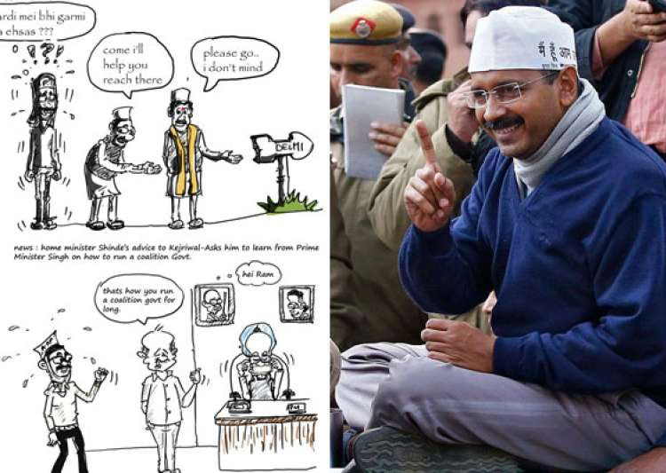 read kejriwal jokes that have flooded internet- India Tv