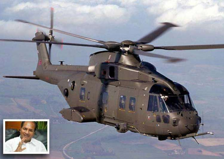 vvip copter deal to be scrapped if charges proved antony- India Tv