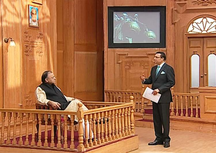congress party has ramdev phobia arun jaitely tells aap ki adalat- India Tv