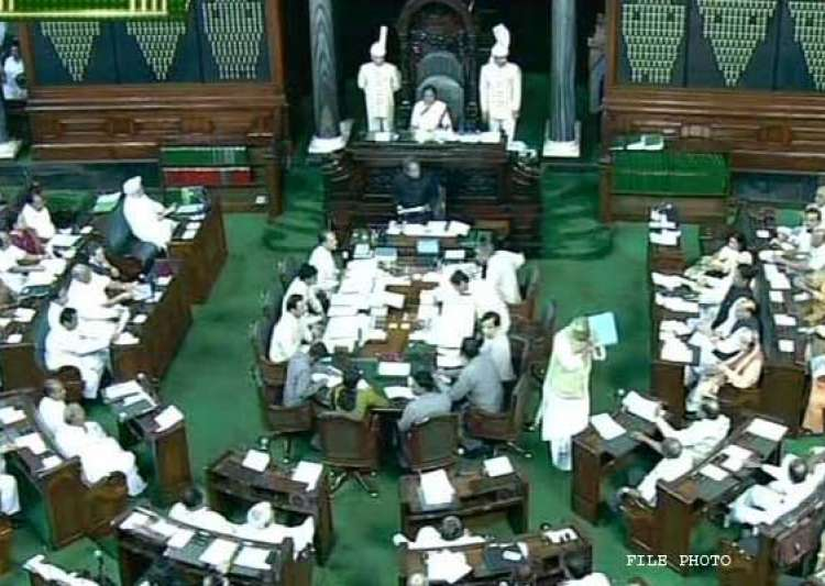15th Lok Sabha ends tenure, India's most disrupted session ...