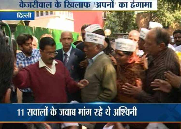 arvind kejriwal is a liar says aap s founding member- India Tv