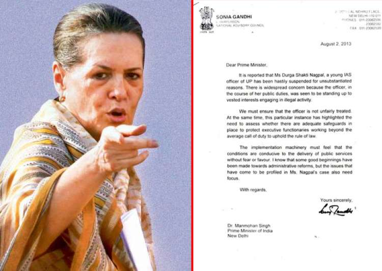 durga nagpal suspension sonia gandhi writes to pm demands justice for ias officer- India Tv