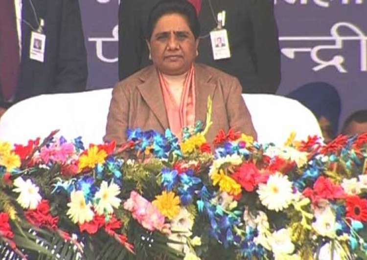 in pics mayawati s savdhan vishal maha rally in lucknow- India Tv