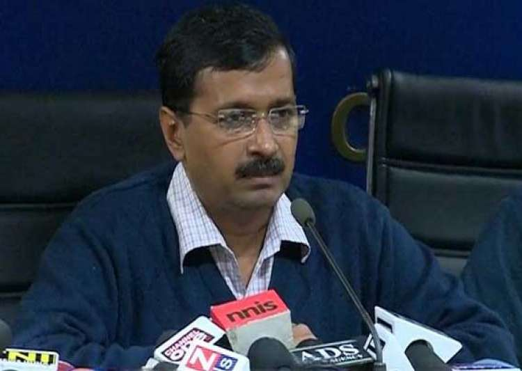 live updates kejriwal opens a new front orders acb to file- India Tv