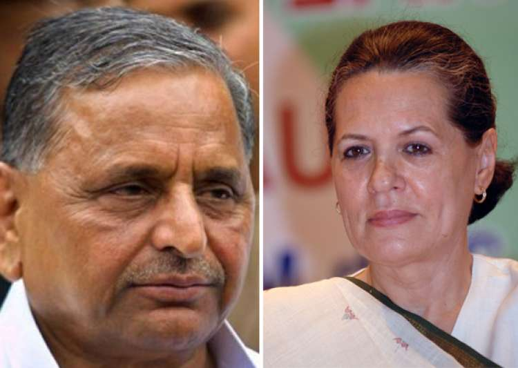 mulayam to divorce upa- India Tv