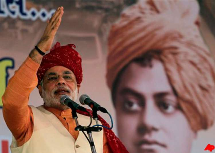 national bjp leaders praise narendra modi for gujarat development- India Tv