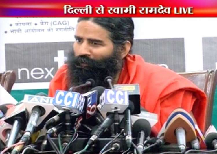 pm responsible for coalgate alleges ramdev- India Tv