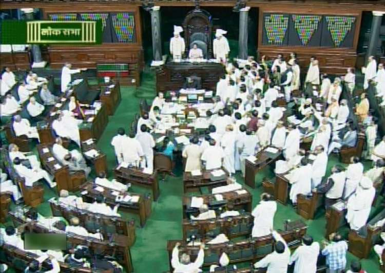 parliament disrupted over quota bill muslim reservation