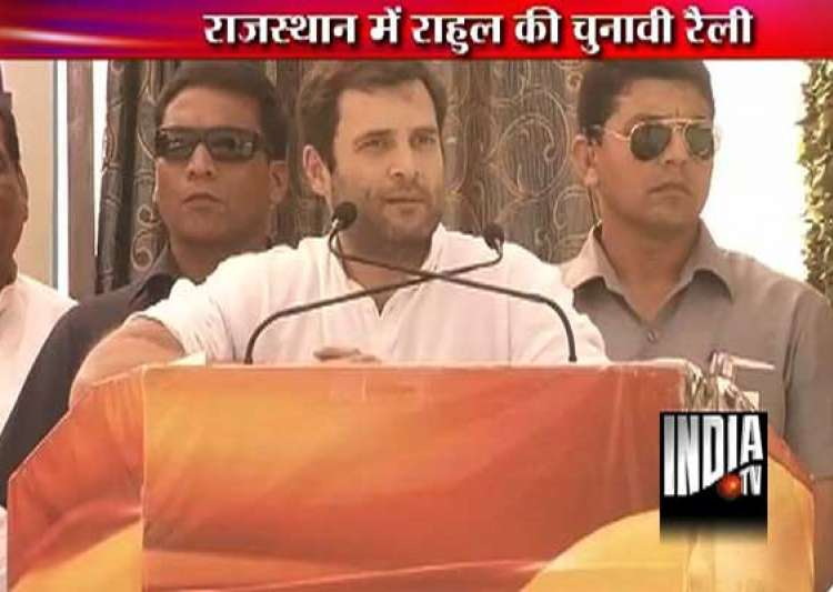 rahul gandhi alleges bjp instigated riots in muzaffarnagar gujarat jammu- India Tv