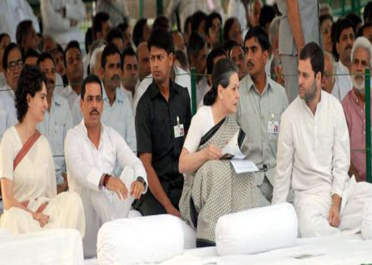 rahul gandhi appointed congress vice president sonia gives nod- India Tv