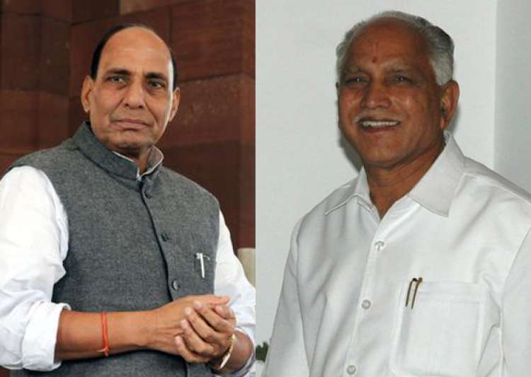 rajnath singh s no vacancy remark unwarranted says
