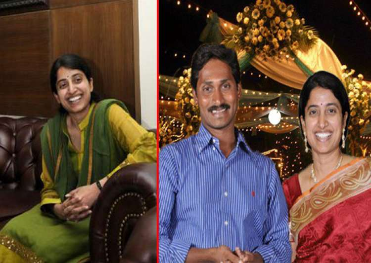 rare pictures of y s jaganmohan reddy and family- India Tv