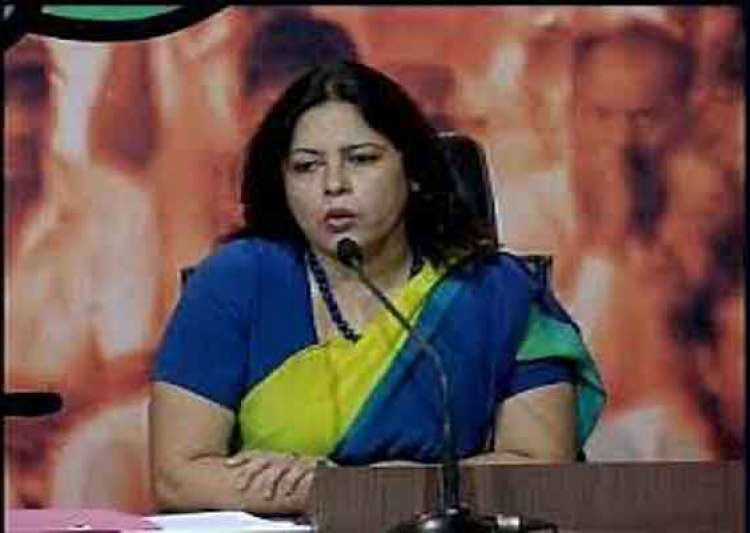 shall we call rahul badshah if not shehzada meenakshi lekhi- India Tv