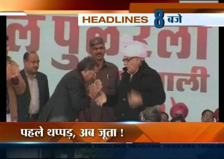 shoe hurled at haryana cm hooda in sirsa- India Tv