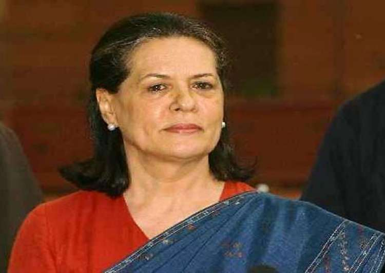 sonia gandhi is world s third most powerful woman in forbes list- India Tv