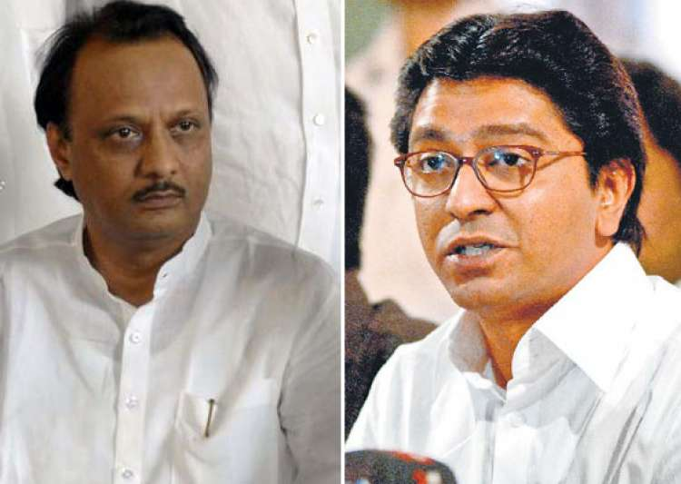 stop mimicry ajit pawar tells raj thackeray- India Tv