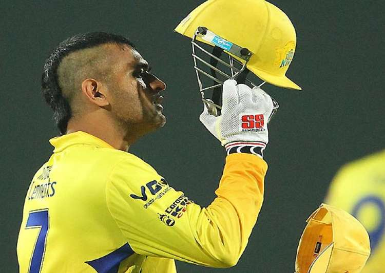 m s dhoni sports new hairstyle at champions league match- India Tv