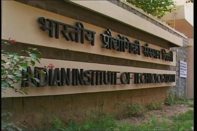 IITs, Fee, Education Institutions, Smriti Irani