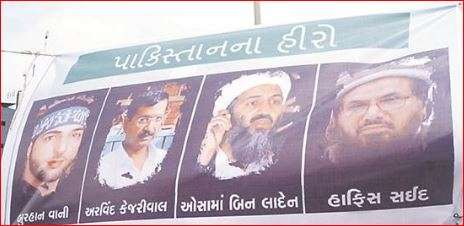 India Tv - Kejriwal's posters with Burhan, Hafiz and Osama have surfaced in Surat