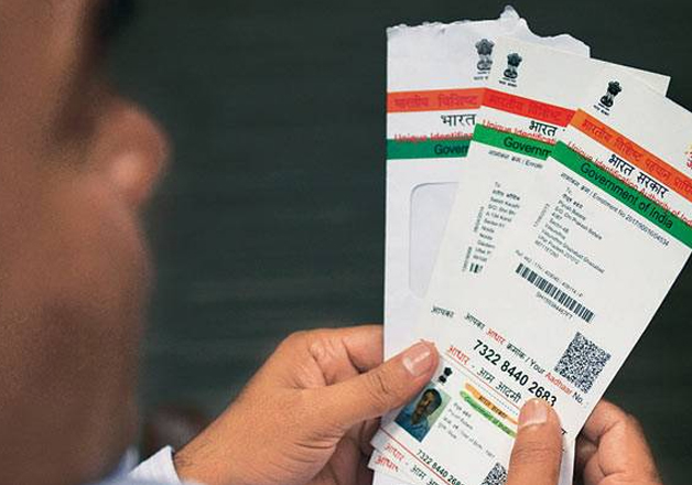 File pic - Aadhaar not mandatory for availing subsidy,