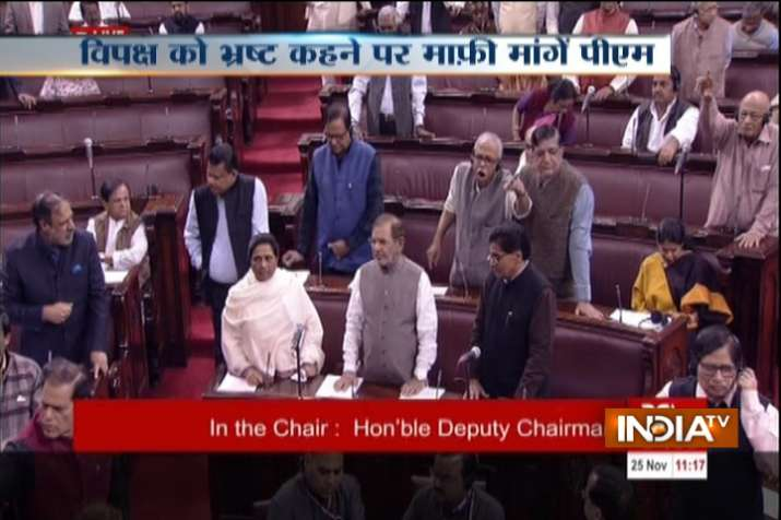 Opposition members in RS