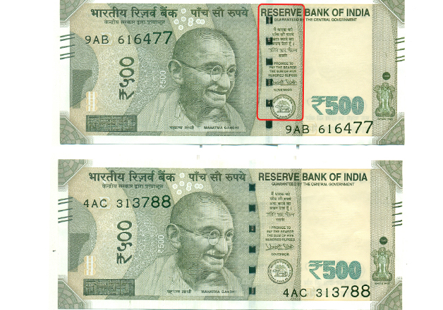 New Rs 500 notes with faulty printing valid, clarifies RBI