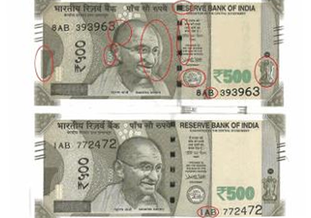 New Rs 500 note has two variants