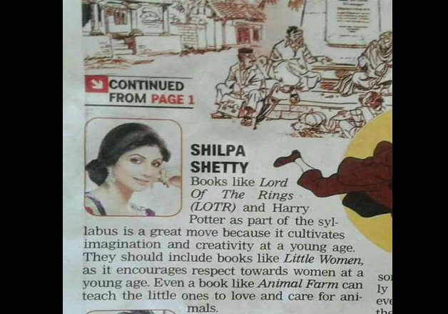 India Tv - Shilpa Shetty thinks George Orwell's 'Animal Farm' is a book for children