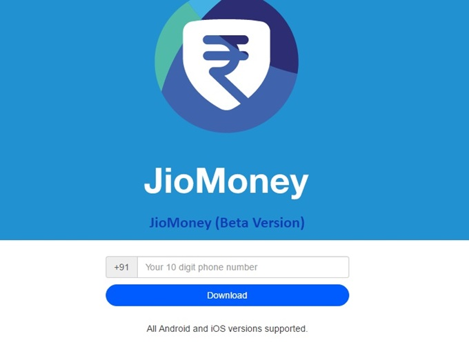 Reliance, Jio Money, Reliance Money