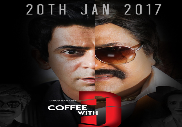 India Tv - Coffee With D- India Tv