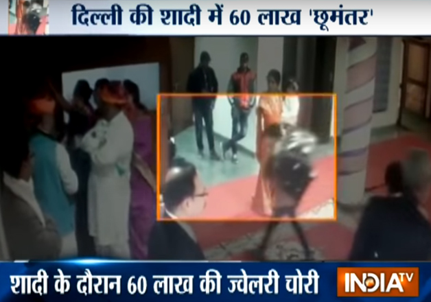 Caught on camera: Kids steal jewellery worth Rs 60 lakh