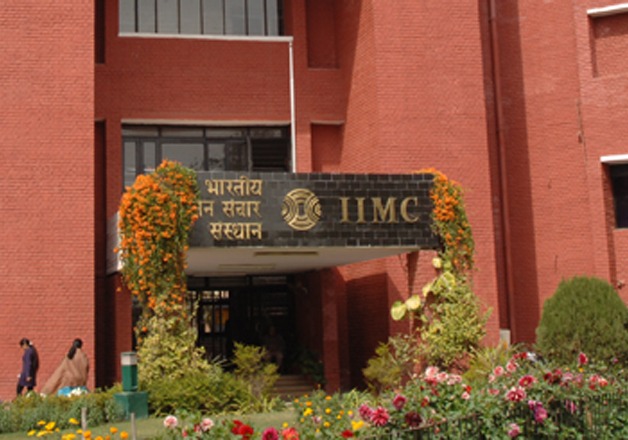 IIMC to start post graduate course in Urdu journalism