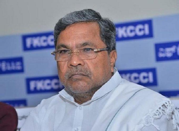 File photo of CM Siddaramaiah