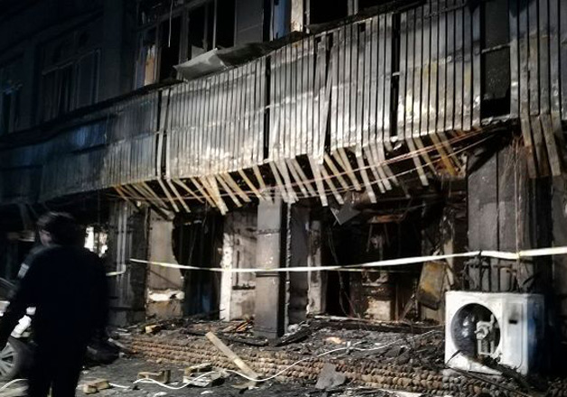 Massage parlour managers held over fire mishap that killed