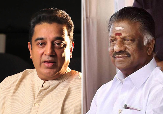 Kamal Hassan and Panneerselvam