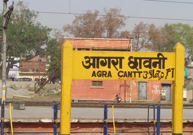 Twin explosions near Agra Cantt railway station, no