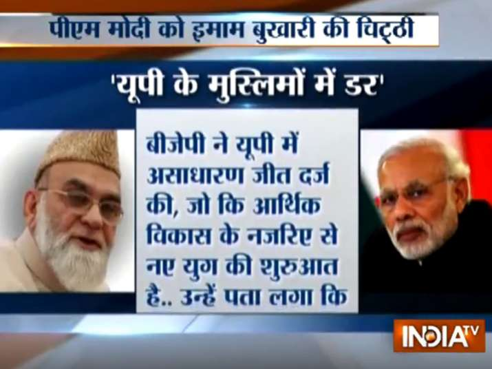 Muslims gripped by fear under BJP rule in UP, Imam Bukhari