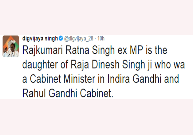 India Tv - Digvijaya Singh 'restructures' Congress with Twitter goof-up