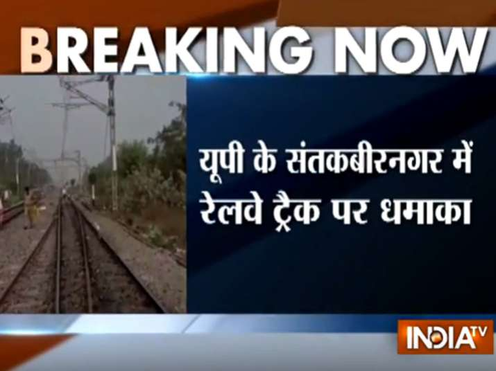 Low-intensity explosion near railway track in Sant Kabir
