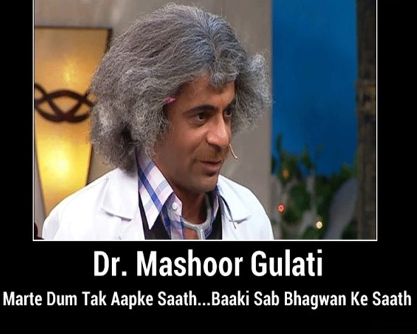 India Tv - 'The Kapil Sharma Show': Sunil Grover's 5 best jokes on the show