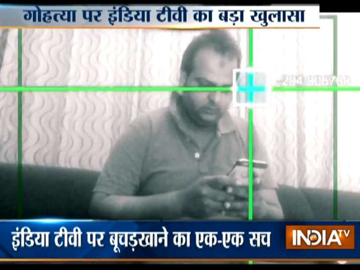 India TV sting exposes 2 major meat exporters in UP
