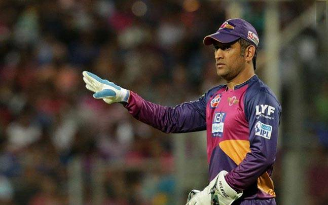 Rising Pune Supergiants vs Mumbai Indians: Fans expect