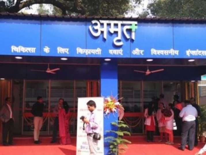 How govt's AMRIT pharmacies are helping people save