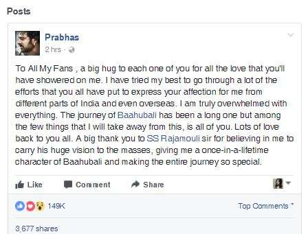 India Tv - Prabhas emotional post for Rajamouli